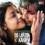 Do Lafzon Ki Kahani mp3 songs mp3