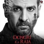 Dongri Ka Raja mp3 songs mp3