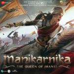 Manikarnika - The Queen Of Jhansi mp3