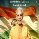 PM Narendra Modi video songs video