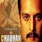 S P Chauhan video songs
