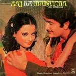 Aaj Ka Mahatma mp3 songs mp3