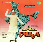 Aaj Kaa M.L.A. mp3 songs mp3