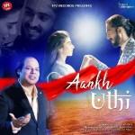Aankh Uthi - Muazzam Ali Khan mp3 songs