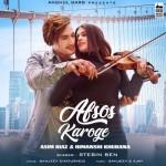 Afsos Karoge - Stebin Ben mp3 songs