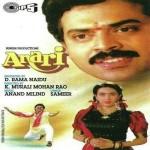 Anari mp3 songs mp3