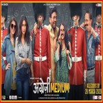Angrezi Medium mp3 songs