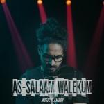 Assalam Walekum - Emiway Bantai mp3 songs