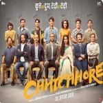 Chhichhore Trailer
