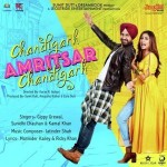 Chandigarh Amritsar Chandigarh mp3 songs mp3
