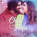 Cheti Aaja - Yograj Koushal mp3