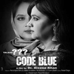 Code Blue mp3 songs