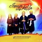 Dhaun Cho Killa - Dhadi Jatha Bibi Daler Kaur Khalsa mp3 songs