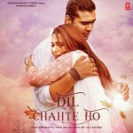 Dil Chahte Ho - Jubin Nautiyal mp3 songs