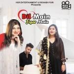 Dil Mein Jigar Main - Alka Yagnik mp3 songs mp3