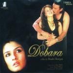Dobara (2004) mp3 songs mp3