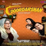 Doordarshan mp3 songs