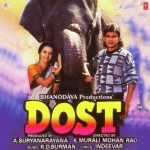 Dost (1989) mp3 songs mp3