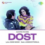Dost (1974) mp3 songs mp3
