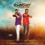 Gunday Hai Hum  - Dilpreet Dhillon mp3