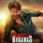 Guns of Banaras mp3 songs