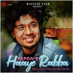 Haaye Rabba - Papon mp3 songs