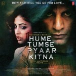 Hume Tumse Pyaar Kitna mp3 songs