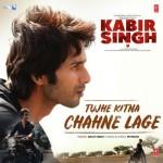 Tujhe Kitna Chahne Lage