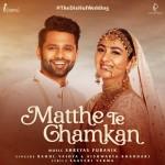 Matthe Te Chamkan - Rahul Vaidya