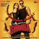 Simmba - Theme 2