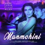 Manmohini