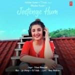 Jeetenge Hum - Dhvani Bhanushali mp3