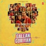 Gallan Goriyan - Dhvani Bhanushali