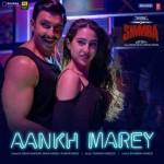 Aankh Marey