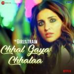 Chhal Gaya Chhalaa
