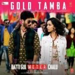 Gold Tamba