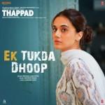 Ek Tukda Dhoop