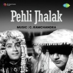 Zameen Chal Rahi He - Part - 2
