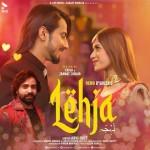 Lehja - Abhi Dutt mp3