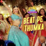 Beat Pe Thumka