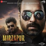 Mirzapur Bhaukal Mix by Nawed