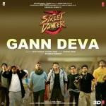 Gann Deva