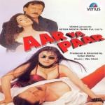 Aar Ya Paar Part 1