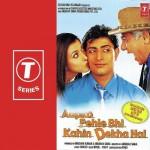 Aapki Yaad Aaye To (Sad)
