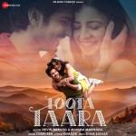 Toota Taara Female Version - Aishwarya Pandit