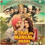 Suraj Pe Mangal Bhari (Title Track)