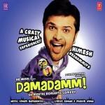 Damadamm (Remix)