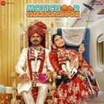 Choti Choti Gal - Reprise