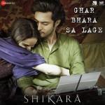 Ghar Bhara Sa Lage