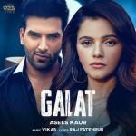 Galat - Asees Kaur mp3